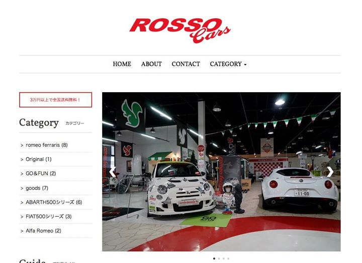 ROSSO Cars web shop OPEN!!!!!