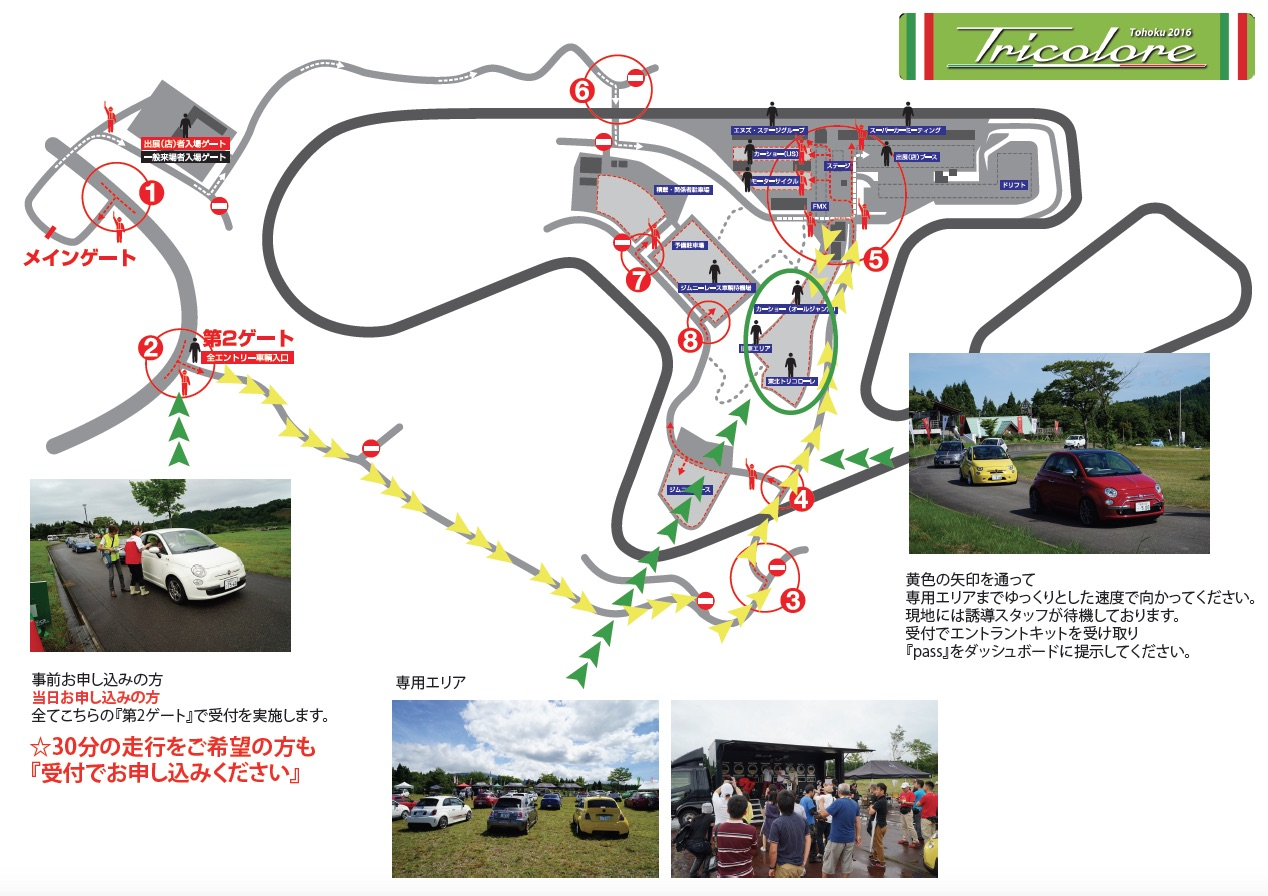 tohoku_tricolore2016_map