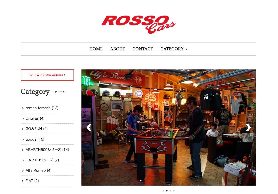 rossocars_go&fun_webshop2016_001