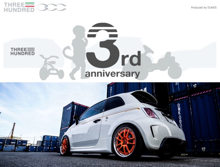 【AUTO PARTS SHOW News!!】『THREEHUNDRED試乗会』