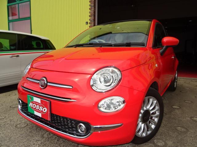 限定の「コーラル レッド」FIAT500 Scacco入庫
