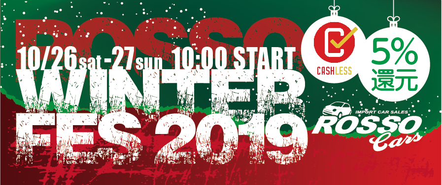 WINTER FES2019
