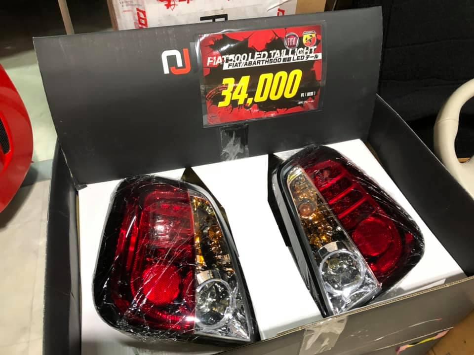 ABARTH500、FIAT500用 LEDテールランプ
