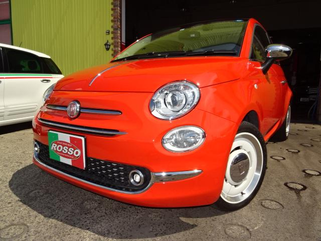 【嫁ぎ先募集】FIAT500 誕生60周年記念限定車「アニベルサリオ」