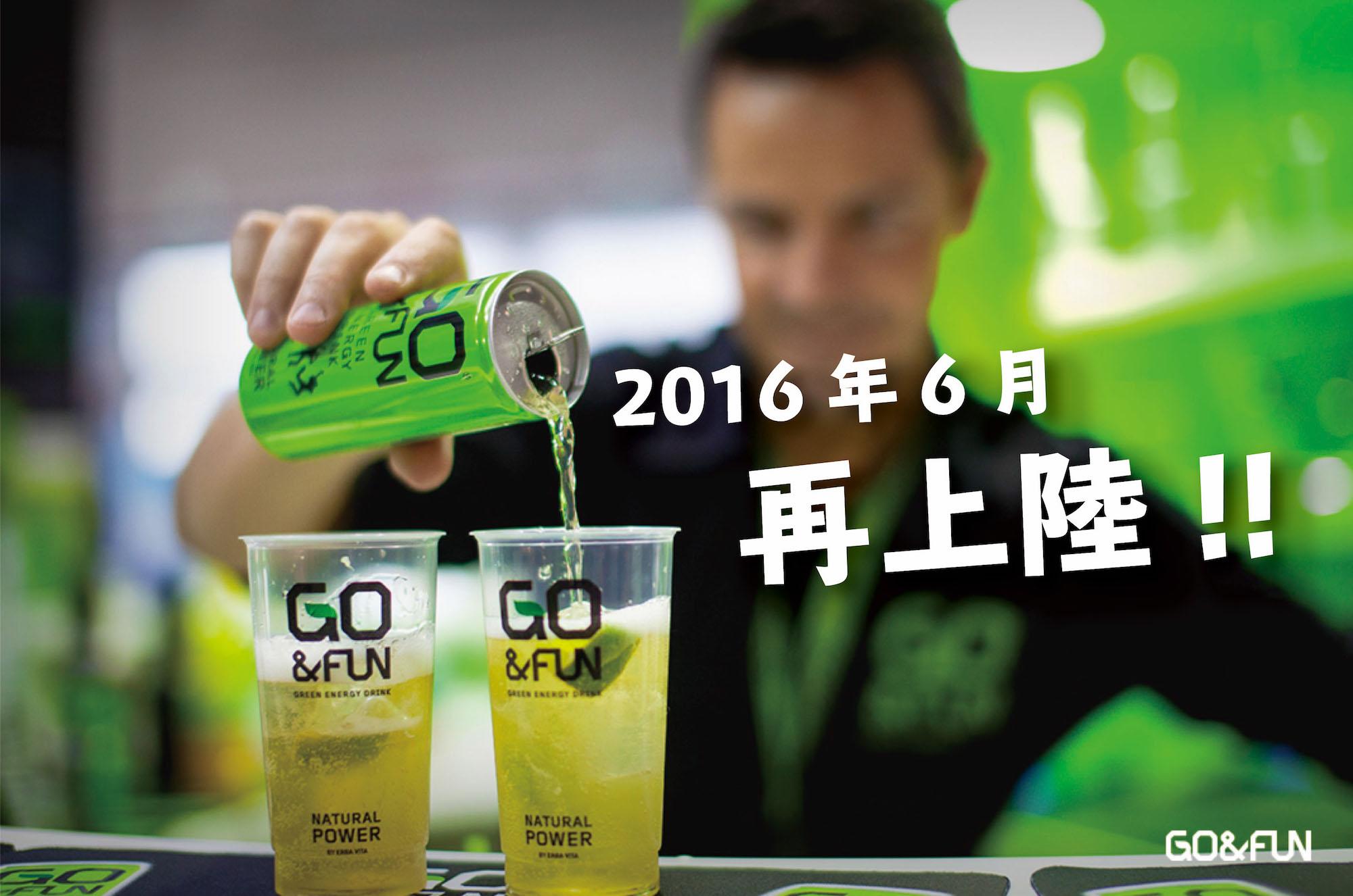 GO&FUNJapan_001