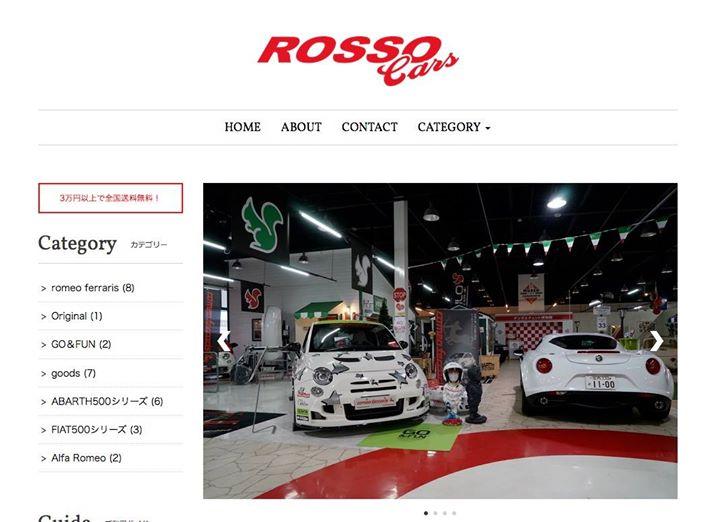 ROSSO Cars web shop OPEN!!!!!