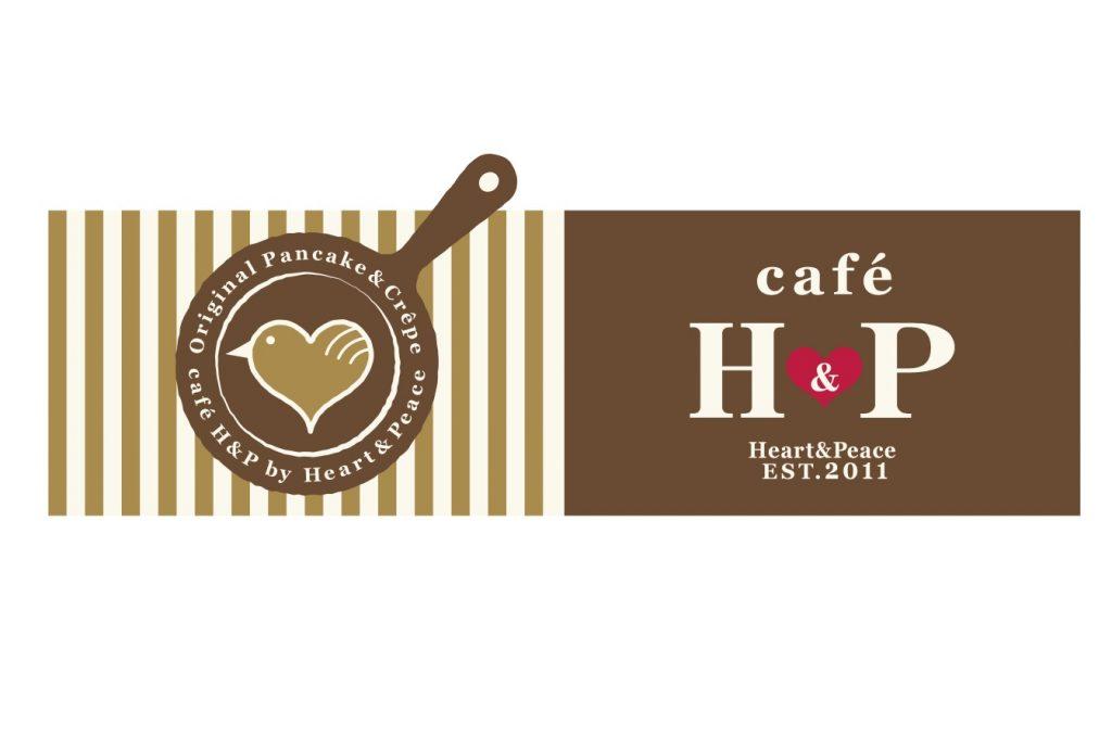 ロッソガチャご協賛『café H&P』様