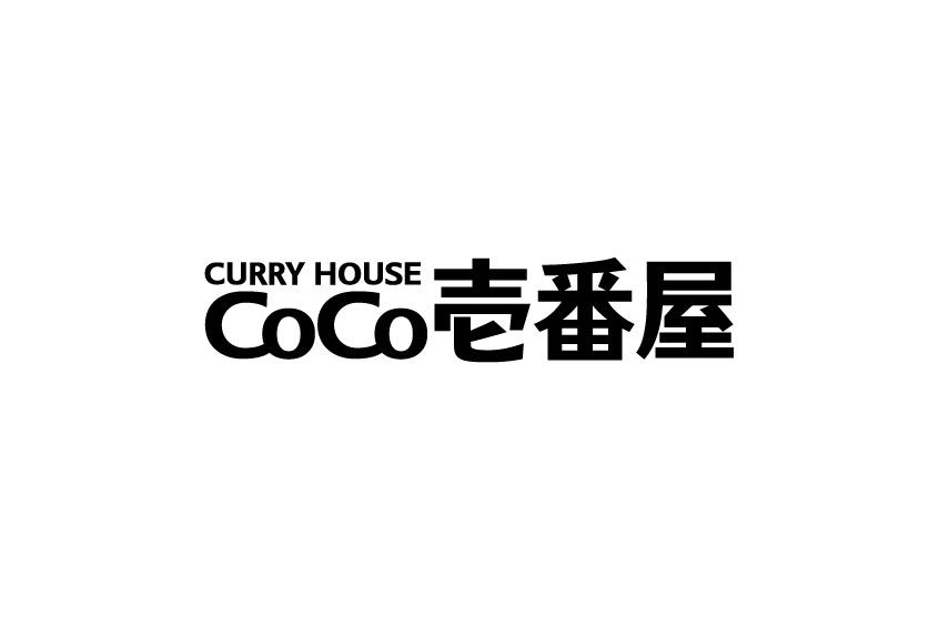 ロッソガチャご協賛『カレーハウスCoCo壱番屋 鶴岡道形店』様