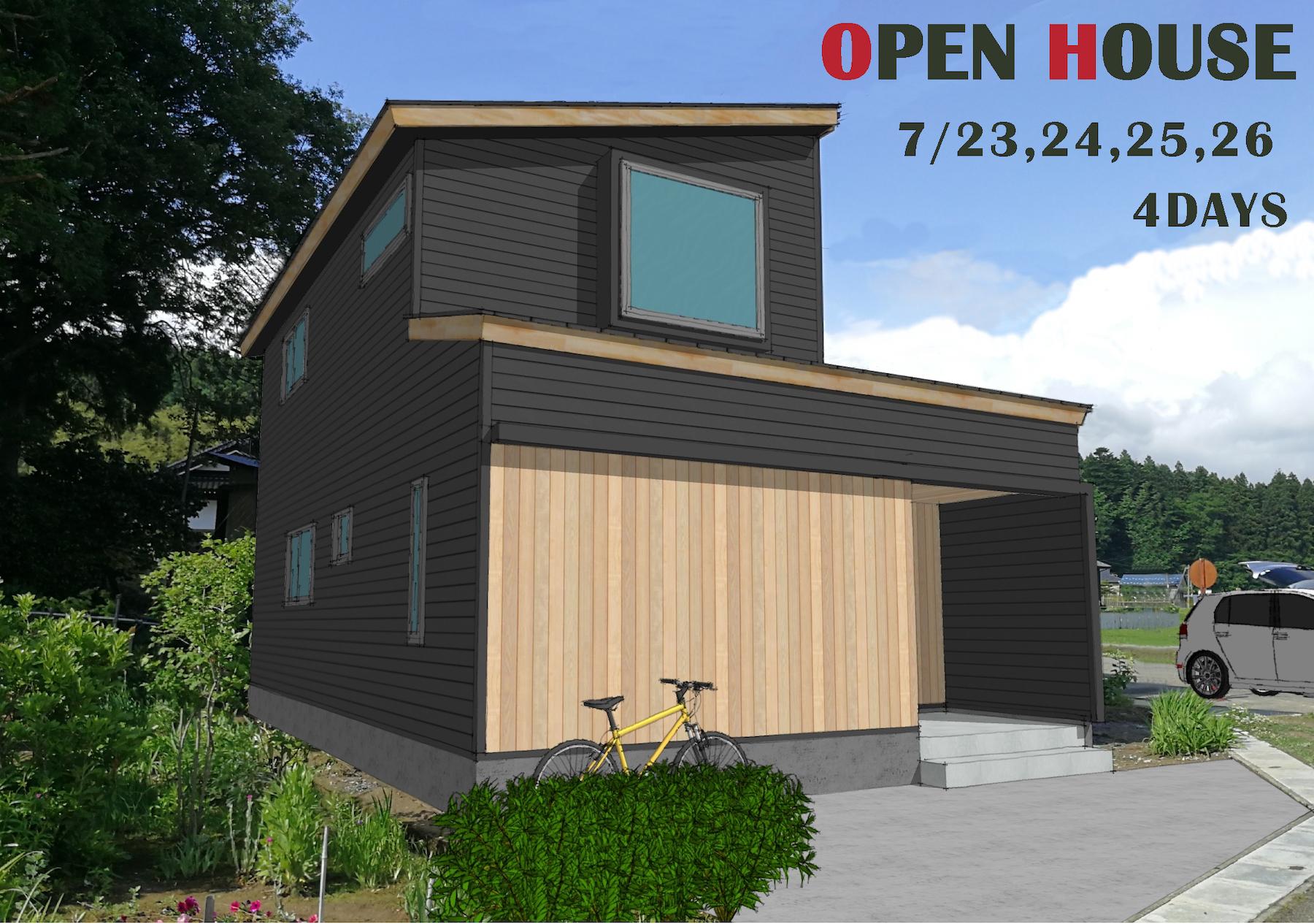 一級建築士チーム「VERDE Garage」が 7/23〜26と4Daysのオープンハウスを酒田市で開催!!