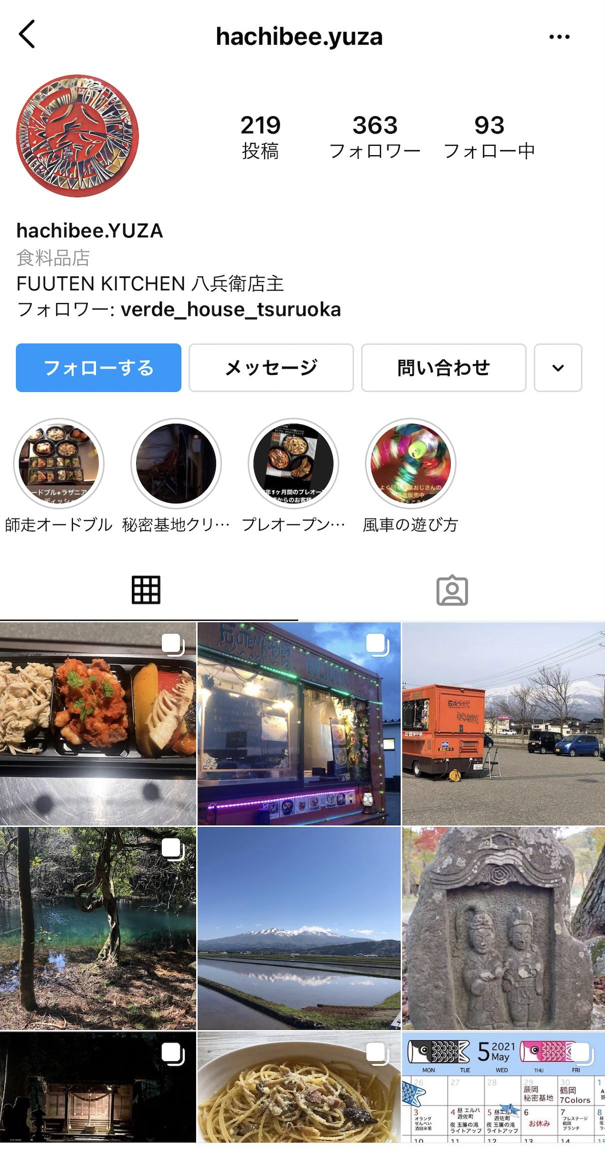 【GS】出店情報 Fuuten kitchen八兵衛様
